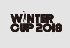 softbank ウインターカップ2018 平成30年度 第71回全国高等学校